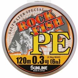 Шнур Sunline ROCK FISH PE 120м