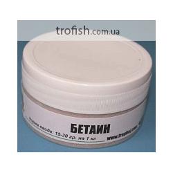 Бетаин-50гр