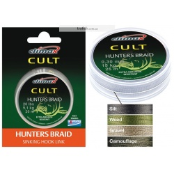Поводковый материал Climax CULT Hunters Braid  Silt