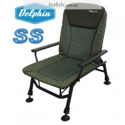 Delphin Кресло  Chair SS