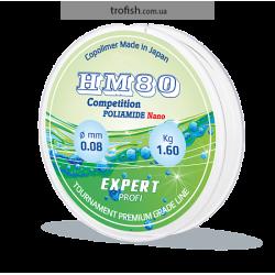 Expert Profi Леска HM80 green