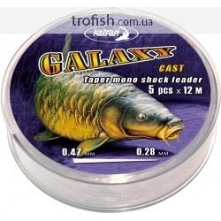 Galaxy  Конусный моно шок-лидер  Cast