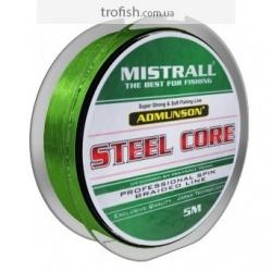 Mistrall Steel Core  Плетеный шнур