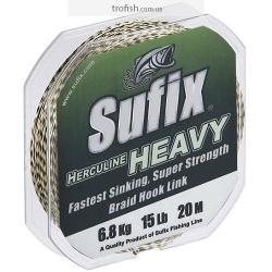 Поводковый материал Sufix Herculine Heavy 20m