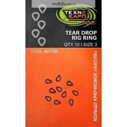 "Кольцо крючковое «капля»  ""Tear Drop Rig Ring"""