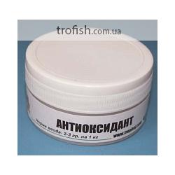 Антиоксидант-250гр