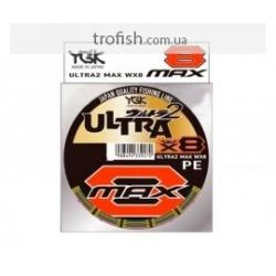 Шнур плетеный YGK Ultra2 MAX WX8 150m